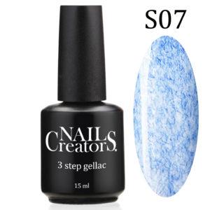 3-step-gellack-safir-07