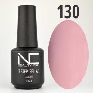 3-step-gellack-130-nude