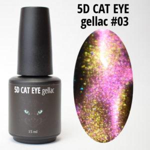 5d-cat-eye-gellac-03