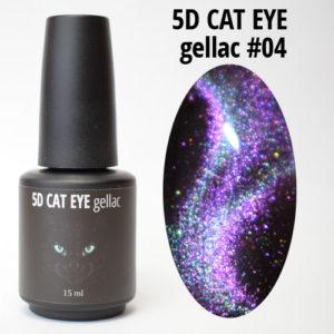 5d-cat-eye-gellac-04