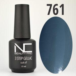 3-step-gellack-761