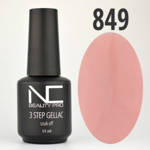 3-step-gellack-849-nude