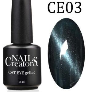 3-step-gellack-cat-eye-03