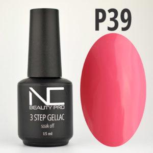 3-step-gellack-p39